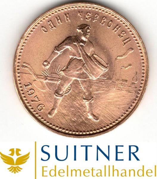 10 Rubel Goldmünze Tscherwonez